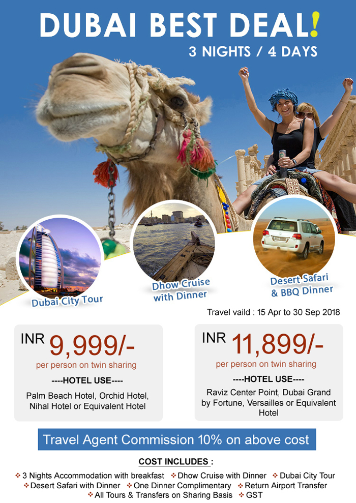 Dubai Best Deal 3N/4D Starting @ ₹9,999 - GJH India